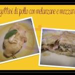Fagottini di pollo con melanzane e mozzarella